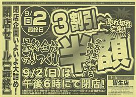 120901_kaike02.jpg