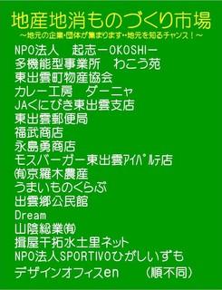ざいごバナー30001.jpg