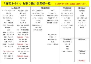 販売店9.9_page-0001 (1).jpg